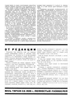 tehne.com-sa-1926-5-6-1400-0004