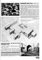 tehne.com-sa-1926-5-6-1400-0005