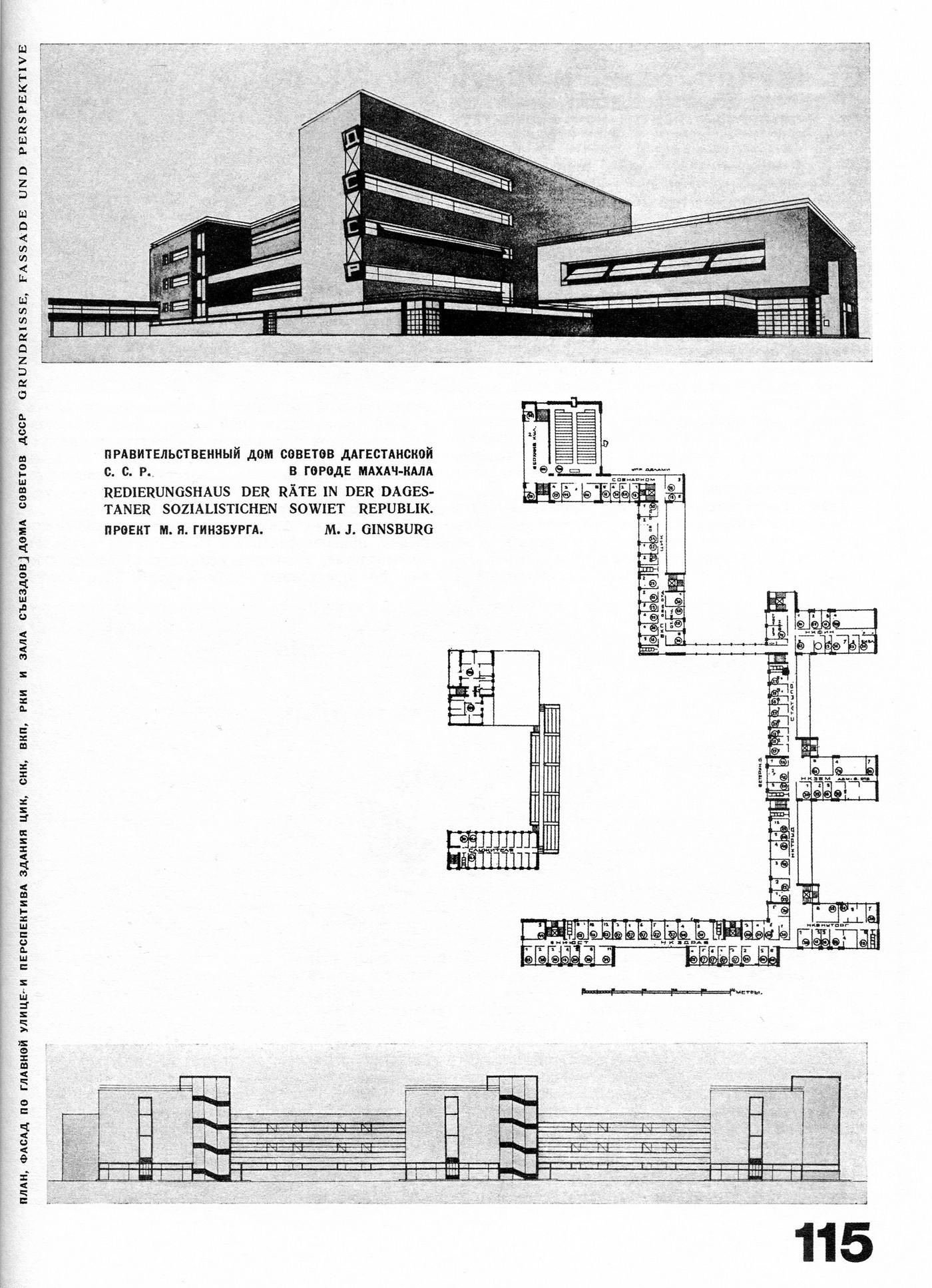 tehne.com-sa-1926-5-6-1400-0007