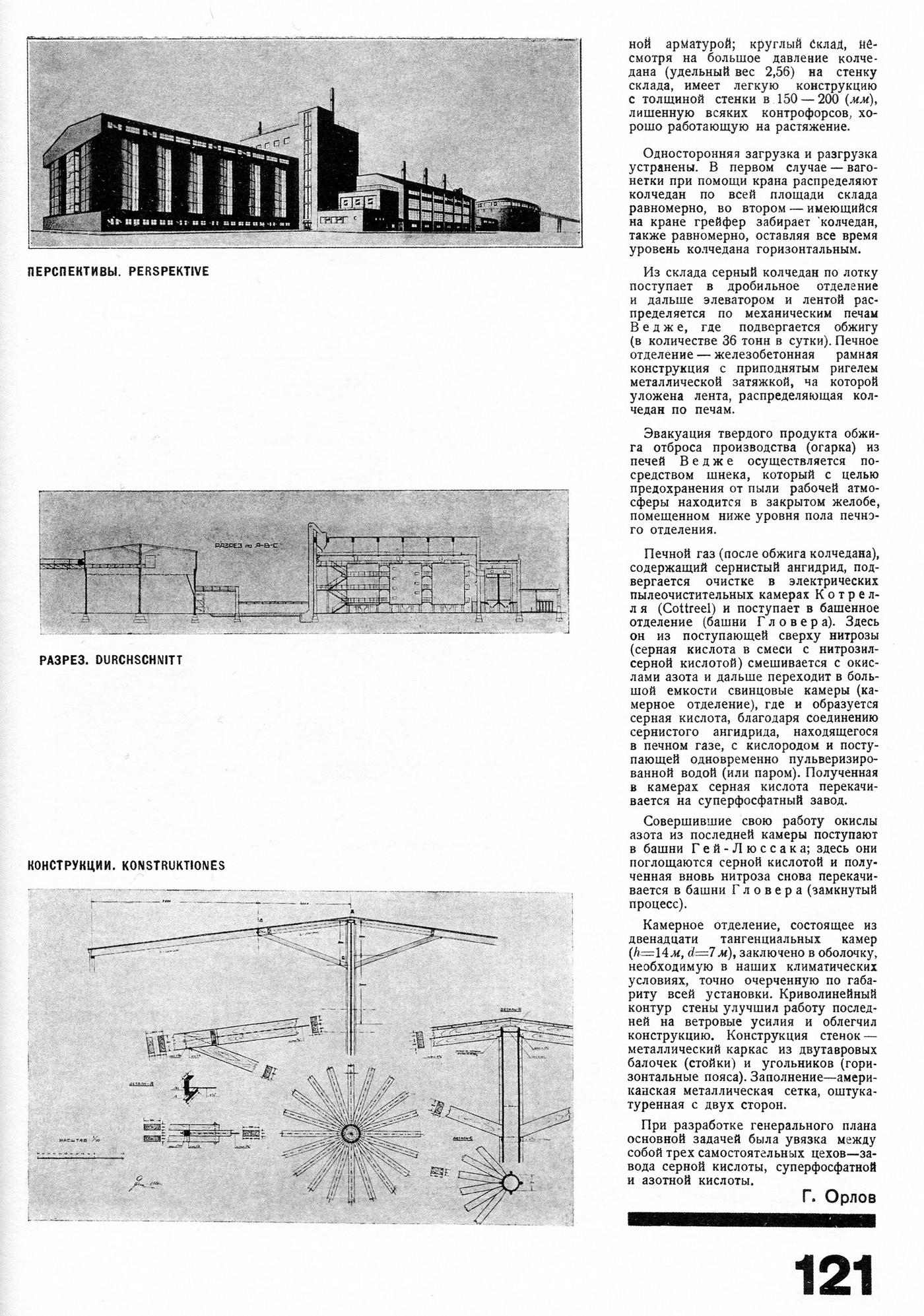 tehne.com-sa-1926-5-6-1400-0013