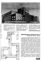 tehne.com-sa-1926-5-6-1400-0017