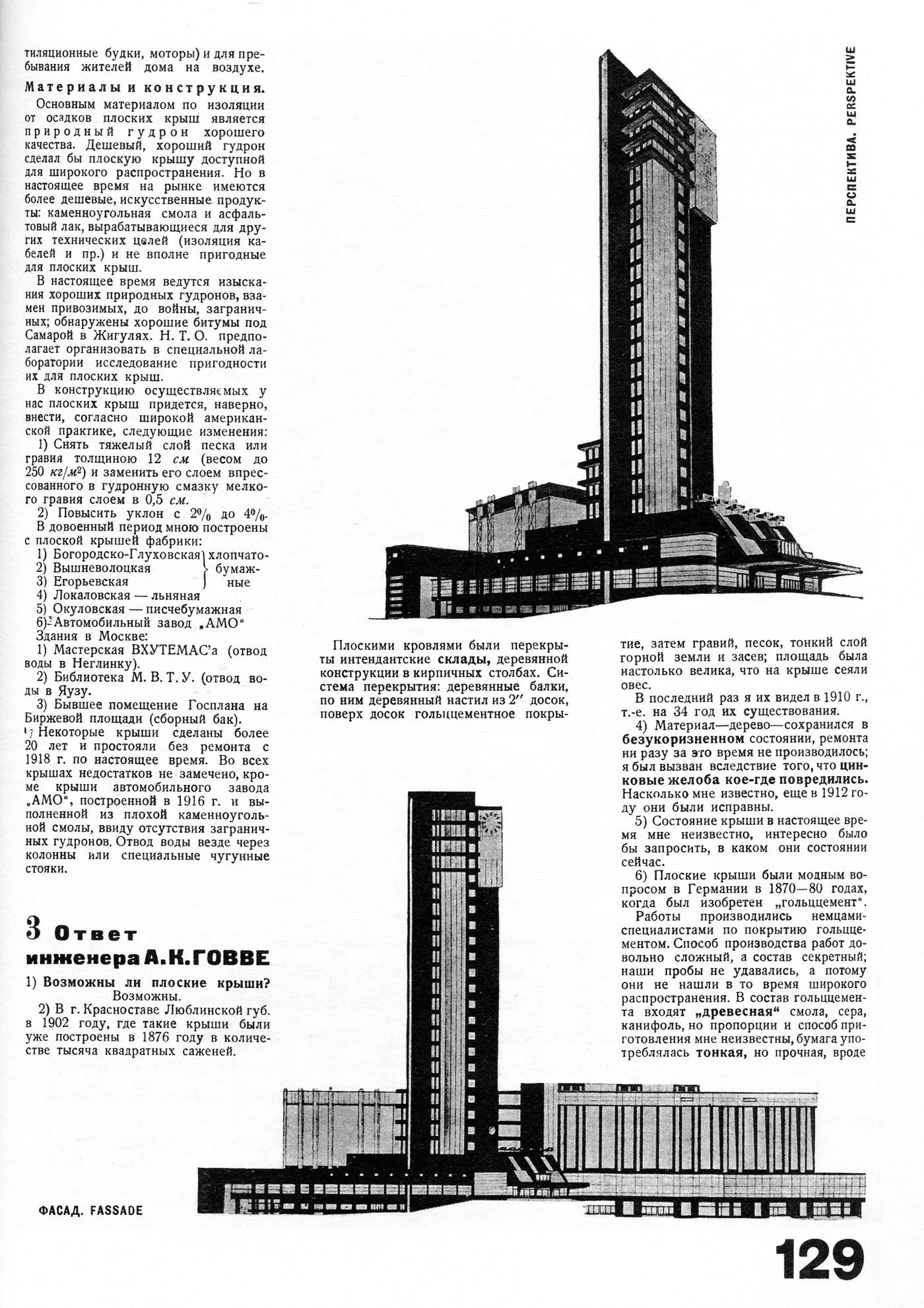 tehne.com-sa-1926-5-6-1400-0021