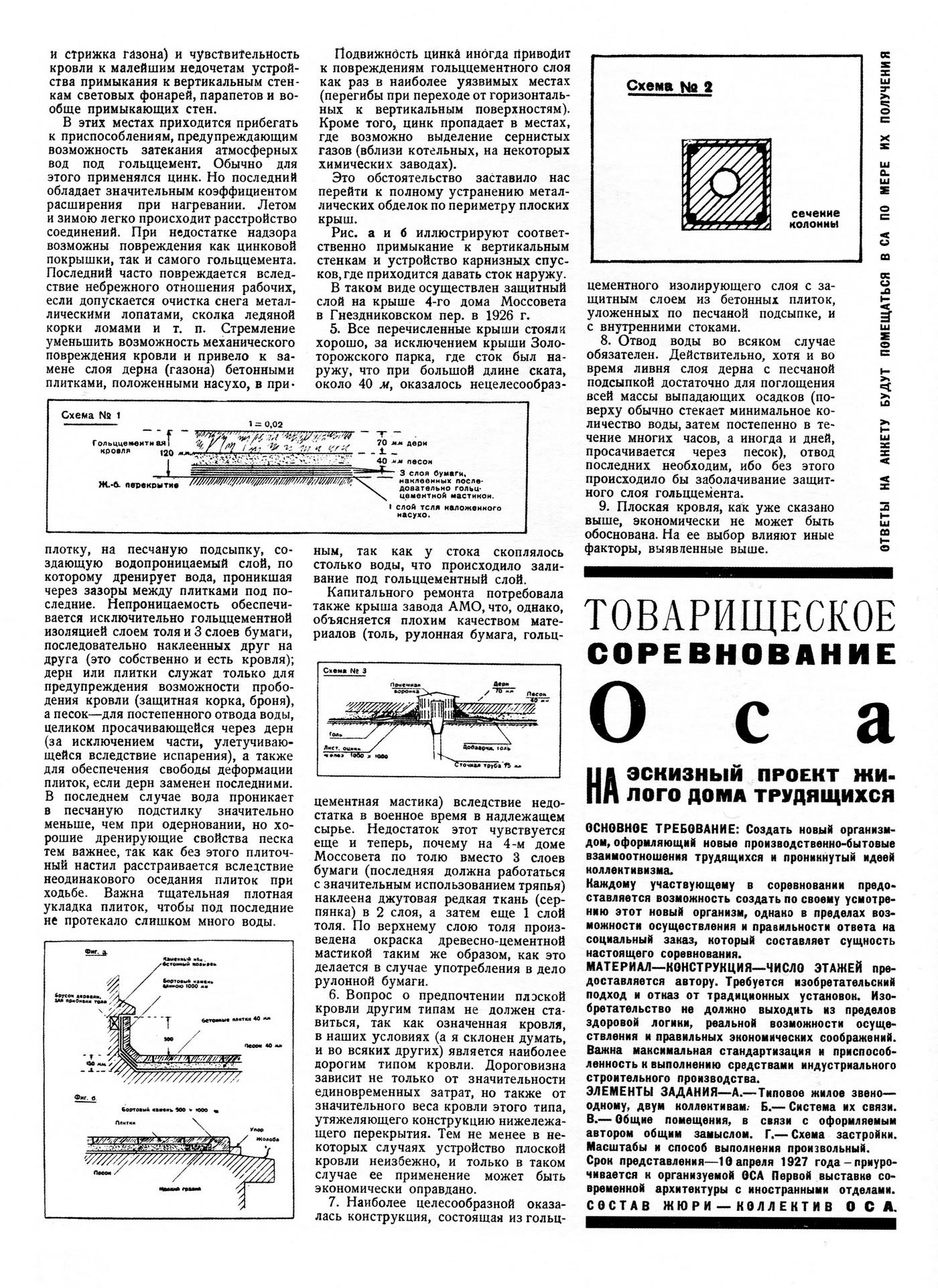 tehne.com-sa-1926-5-6-1400-0024