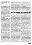 tehne.com-sa-1926-5-6-1400-0027