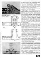 tehne.com-sa-1926-5-6-1400-0031