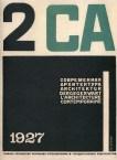 tehne.com-sa-1927-2-1400-001