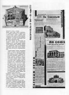tehne.com-sa-1927-2-1400-005