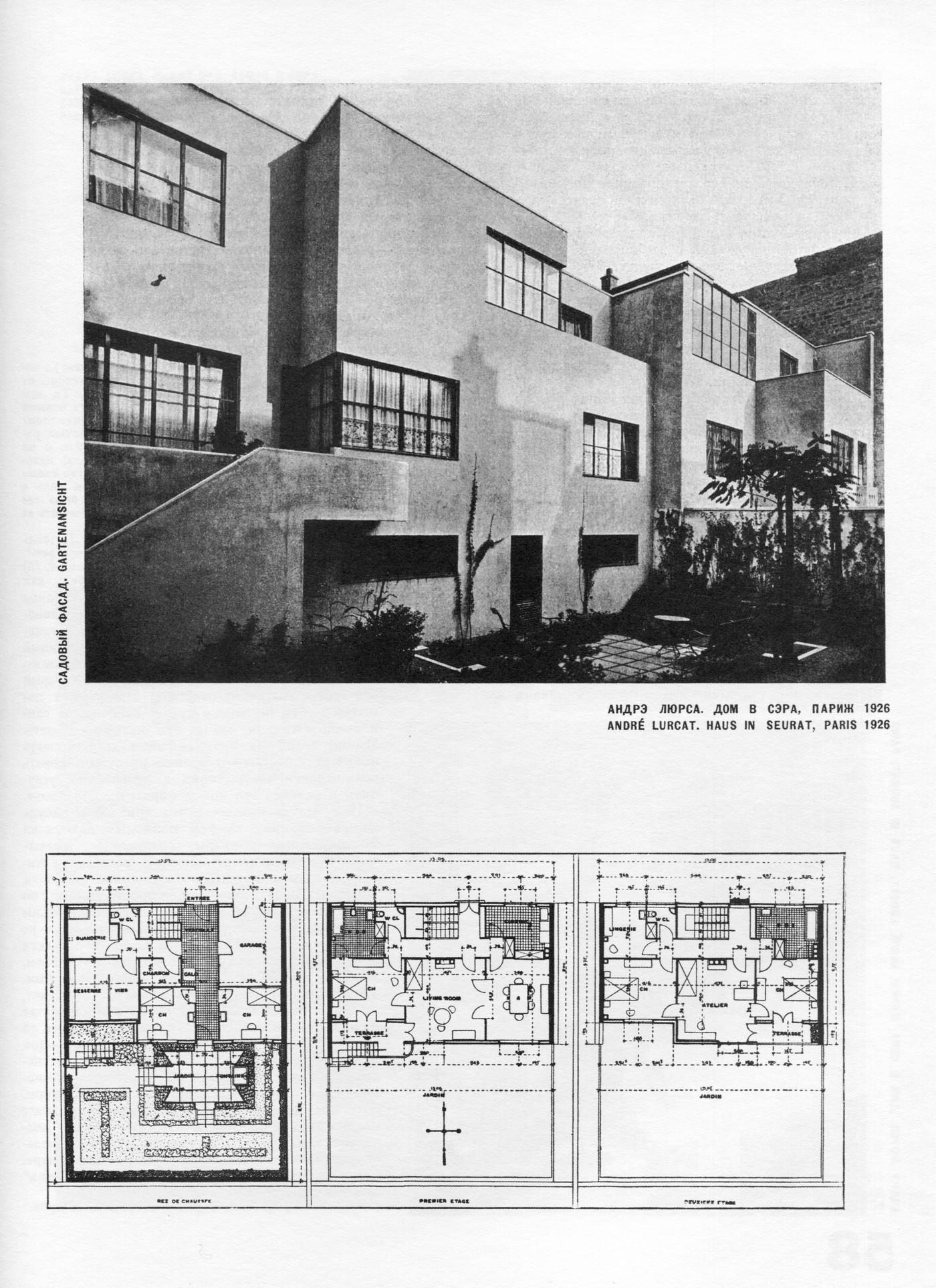 tehne.com-sa-1927-2-1400-013