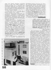 tehne.com-sa-1927-2-1400-014