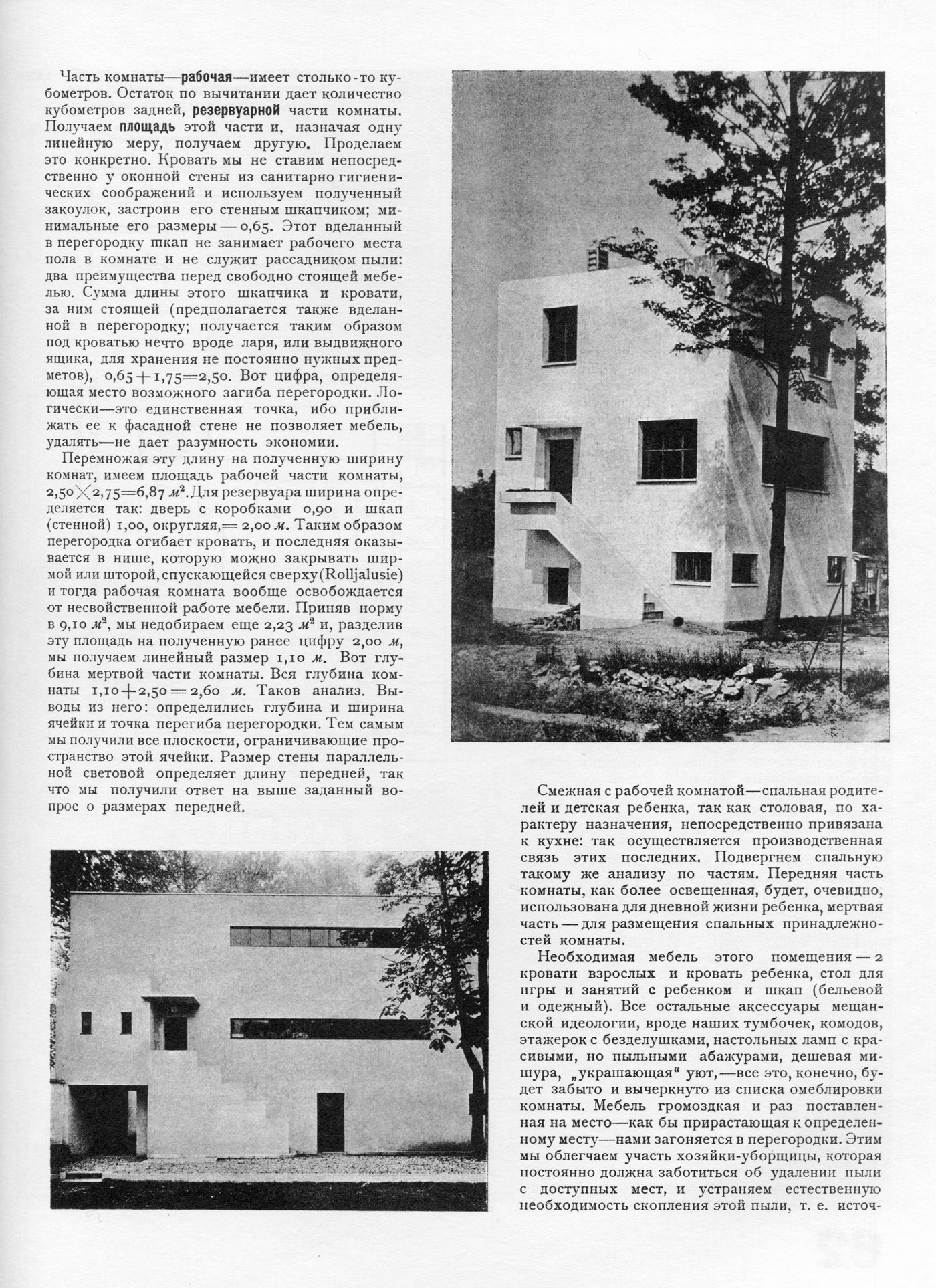 tehne.com-sa-1927-2-1400-017
