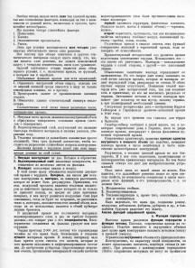 tehne.com-sa-1927-2-1400-025