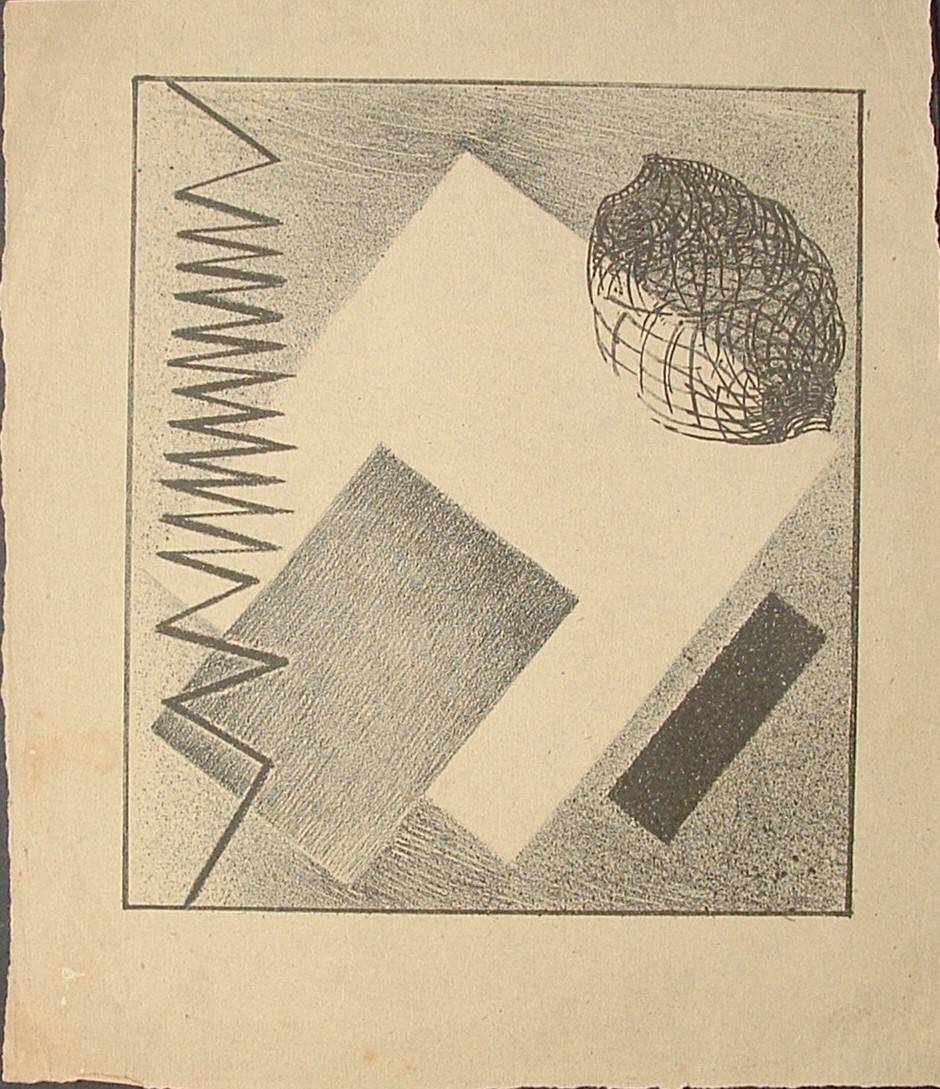 Abstract composition (VKHUTEMAS) [Moscow, c. 1920]