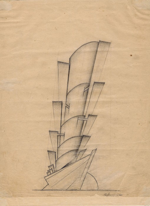 I. Lamtsov- Abstractive exercise to detect the mass and weight. (Double volume) 1922
