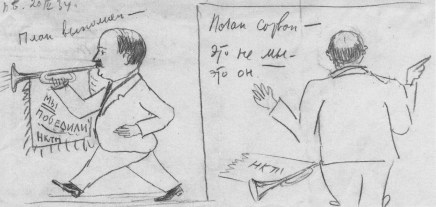 M. M. Kaganovich sketched by V. I. Mezhlauk. 20 February 1934