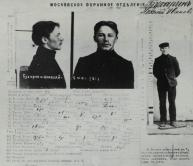 Bukharin's police record upon his arrest in St Petersburg, 1909