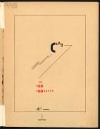 Супрематический сказ про два квадрата — Эль Лисицкий (1922 год) 02