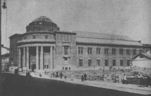 "EXTERIOR OF THE ""CENTRAL INSTITUTE FOR SCIENTIFIC RESEARCH INTO HUMAN LABOUR"" (GASTEV INSTITUTE)"