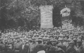 FESTIVAL TO CELEBRATE THE FRATERNISATION BETWEEN WORKERS, PEASANTS AND SOLDIERS