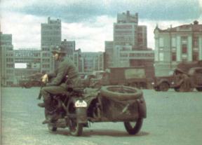 gosprom 1942