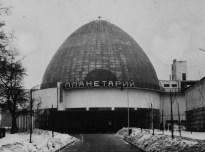 Robert Byron, the planetarium in Moscow, Architects - Barshch, Mikhail (Osipovich) Sinyavski, M.I. 1929c