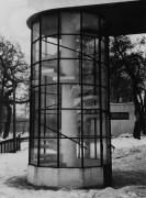 Robert Byron, the planetarium in Moscow, Architects - Barshch, Mikhail (Osipovich) Sinyavski, M.I. 1929e