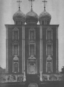 THE USPENSKI CATHEDRAL