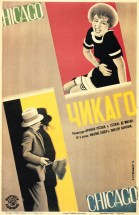 Chicago_1929
