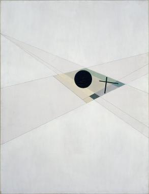 László Moholy-Nagy Title AXL II Work Type Painting Date 1927 Material Oil on canvas Measurements 37 x 29 1_8 inches (94.1 x 73.9 cm)