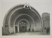 Meyer, Hannes Exterior view of the Krassnye Vorota subway station entrance, Moscow 1935-1954