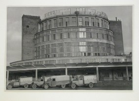 Meyer, Hannes Exterior view of the N. 11 Mikoyan Bread-Baking Plant, Moscow, June 1941