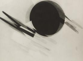 Moholy-Nagy, László (American, born Hungary, 1895-1946) Title Fotogram Work Type Photograph Date 1926 Material Gelatin silver photogram Measurements 8 3_4 x 11 9_16 in