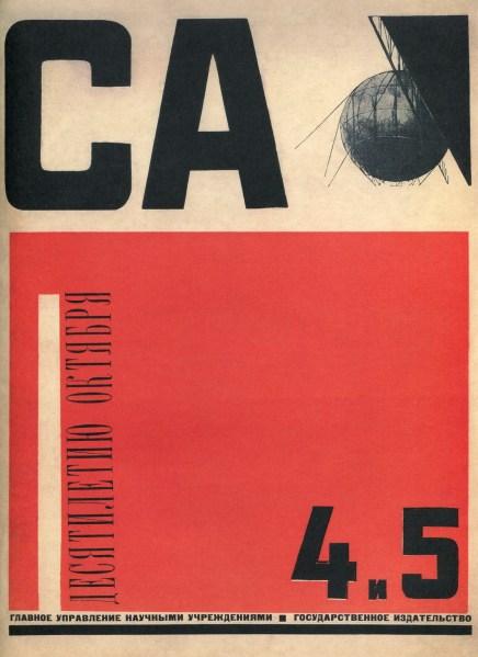 sa-1927-4-5-1400-001