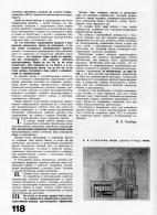 sa-1927-4-5-1400-010