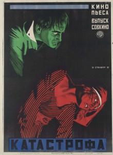 Stenberg Brothers (Vladimir, 1899-1982; Georgi, 1900-1933) CATASTROPHE
