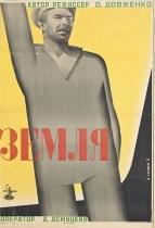 Stenberg Brothers (Vladimir, 1899-1982; Georgi, 1900-1933) THE EARTH