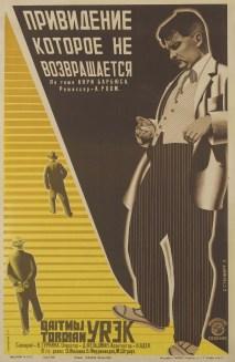 Stenberg Brothers (Vladimir, 1899-1982; Georgi, 1900-1933) THE GHOST THAT ISN'T RETURNING