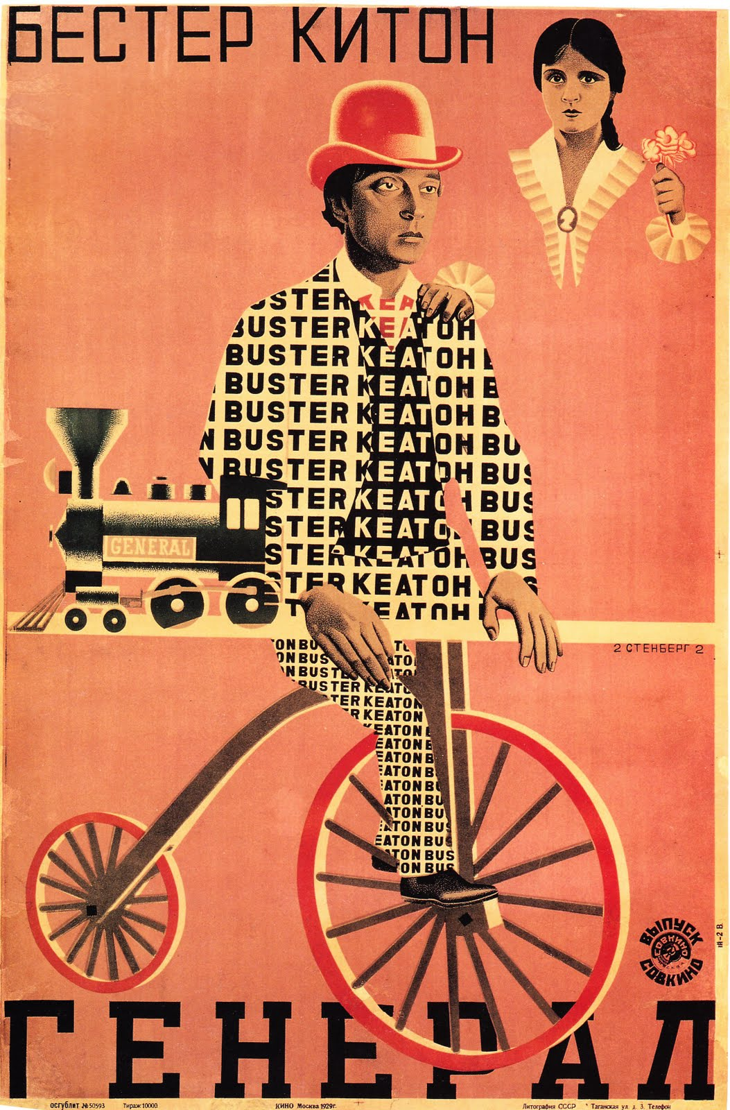 The General, starring Buster Keaton, poster by the Stenberg Brothers, 1927