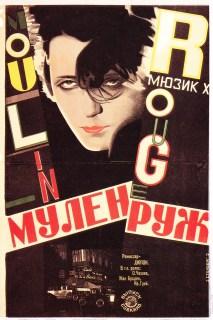 The_Death_Loop_1928