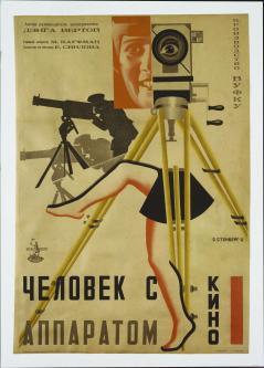 Vladimir Stenberg, (Artist), Russian, 1899-1982 Georgii Stenberg, (Artist), Russian, 1900-1933 Title Chelovek s Kinoapparatom (The Man with the Movie Camera) Work Type Graphic Design Date 1929 Material Lithograph Measurements 39 1_2 x 27 1_4'