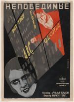 Vladimir Stenberg, (Artist), Russian, 1899-1982 Georgii Stenberg, (Artist), Russian, 1900-1933 Title Nepobedimye (The Unvanquished) Work Type Graphic Design Date 1928 Material Lithograph Measurements 39 1_2 x 28' (100 x 72 cm)