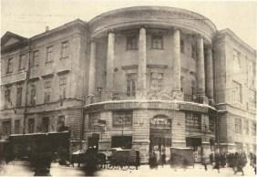 Building of the 1st SGKhM-VKhUTEMAS-VKhUTEIN, ASI-MAI in Rozhdestvenka Street (former building of the Stroganov School new workshops). Reproduction from the VKhUTEMAS newspaper. 1920