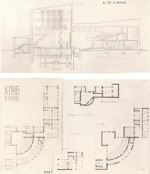 E. Cherikover. Supervisor L Vesnin. Club in the Town of Perov. Competition project. 1st prize. 1926. Photos