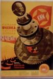 Lenin Ленин Lenine0_eb6ce_cc7ae2f5_XXXL
