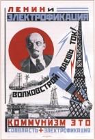 Lenin Ленин Lenine123132