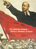 Lenin Ленин Lenine36d438f2c8d00b2863728c687a19c05f