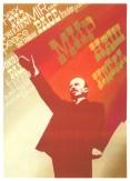 Lenin Ленин LenineLenin_20