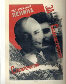 Lenin Ленин Leninestalin.