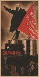 Lenin Ленин Leninetumblr_o2blwnk8r11ukmr5jo1_1280