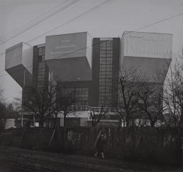 Клуб союза коммунальников им. И.В. Русакова. Главный фасад. Архитектор Мельников К.С. Фото 1929 года