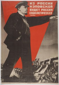 gustav-klutsis-from-the-russia-of-the-nep-new-economic-policy-period-there-will-arise-a-socialist-russia-lenin